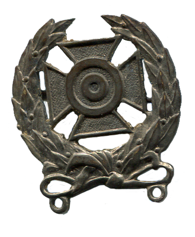 Marksmanship Badge