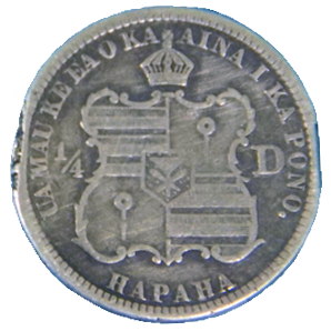 1883 Hawaiian Quarter Dollar - Reverse