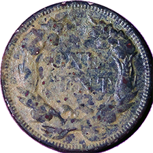 1858 Flying Eagle Cent - Reverse