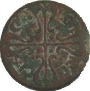 SCA Kingdom Of Calontir Token 1996 - Reverse