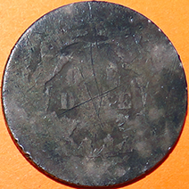 1876 Seated Liberty Dime - Reverse