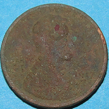 1917 Wheat Cent - Obverse